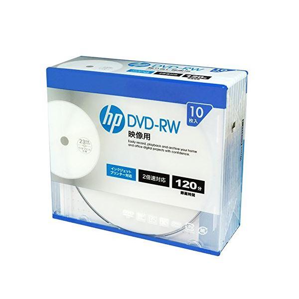 (まとめ)hp DVD-RW インクジェットプリンター対応ホワイトワイドレーベル(内径23mm) スリム(Slim) 10枚 DRW120CHPW10A【×5セット】f00