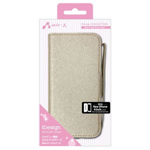 (まとめ)エアージェイ iPhone SE用手帳型ケース シャイニー素材 ベージュ AC-5SE-SHYBE【×2セット】
