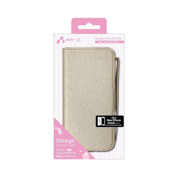 (まとめ)エアージェイ iPhone SE用手帳型ケース シャイニー素材 ベージュ AC-5SE-SHYBE【×2セット】f00