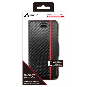 (まとめ)エアージェイ iPhone SE用手帳型ケース GTシリーズカーボン調 BKR AC-5SE-GTCBR【×2セット】