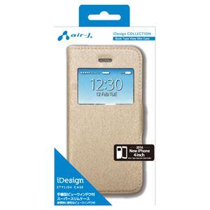 (まとめ)エアージェイ iPhone SE用手帳型ケース ビューウィンドウケース ベージュ AC-5SE-VCBE【×2セット】 h01