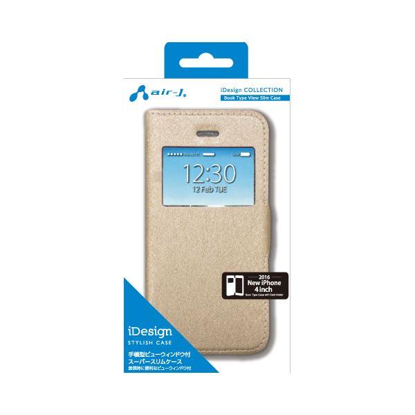 (まとめ)エアージェイ iPhone SE用手帳型ケース ビューウィンドウケース ベージュ AC-5SE-VCBE【×2セット】f00