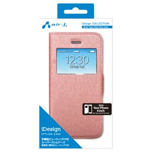 (まとめ)エアージェイ iPhone SE用手帳型ケース ビューウィンドウケース ピンク AC-5SE-VCPK【×2セット】 h01
