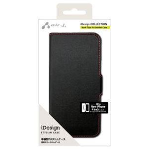(まとめ)エアージェイ iPhone SE用手帳型ケース PB素材 BK AC-5SE-PBBKR【×2セット】