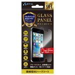 (まとめ)エアージェイ iPhone SE用液晶保護フルスペック ガラスパネル 9H VGP-FS-5SE【×2セット】