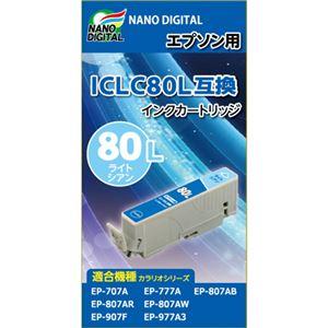 (まとめ)日本ナノディジタル EPSON用ICLC80L互換インクカートリッジ NDE-ICLC80L【×5セット】 h01