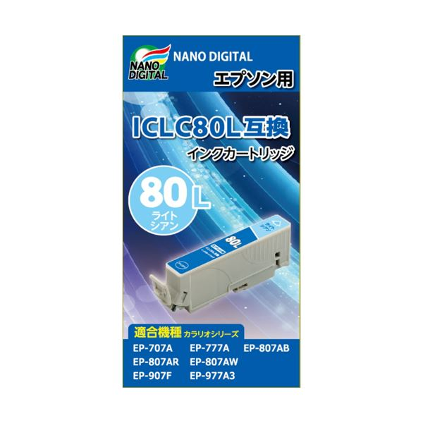 (まとめ)日本ナノディジタル EPSON用ICLC80L互換インクカートリッジ NDE-ICLC80L【×5セット】f00