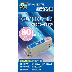 (まとめ)日本ナノディジタル EPSON用ICLM80L互換インクカートリッジ NDE-ICLM80L【×5セット】 h01