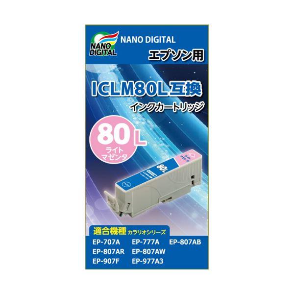 (まとめ)日本ナノディジタル EPSON用ICLM80L互換インクカートリッジ NDE-ICLM80L【×5セット】f00