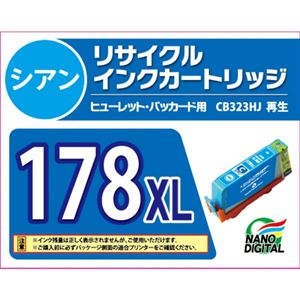 (まとめ)日本ナノディジタル HP用178Cリサイクルインクカートリッジ(大容量) RH-178XLC【×10セット】 h01