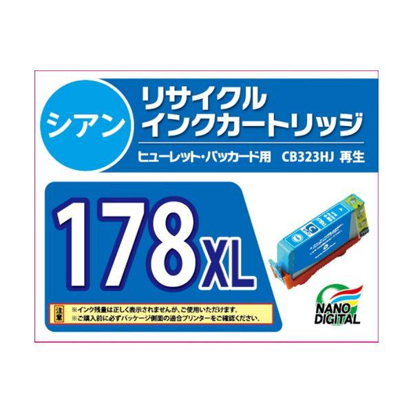 (まとめ)日本ナノディジタル HP用178Cリサイクルインクカートリッジ(大容量) RH-178XLC【×10セット】f00