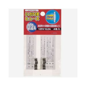 (まとめ)YAZAWAミニガラス管ヒューズ20mm125VGF02125M【×10セット】