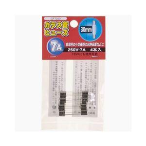 (まとめ)YAZAWAガラス管ヒューズ30mm250VGF7250【×10セット】