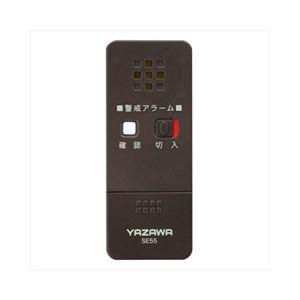 (まとめ)YAZAWA薄型窓アラーム衝撃センサーSE55BR【×3セット】