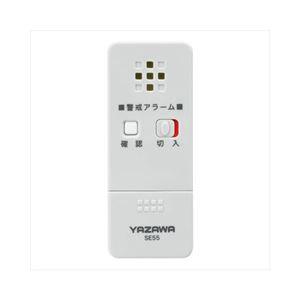 (まとめ)YAZAWA薄型窓アラーム衝撃センサーSE55LG【×3セット】