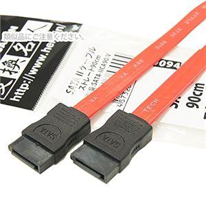 (まとめ)変換名人 SATA 2 ケーブル ストレート90cm SATA-IICA90/V【×10セット】 h01