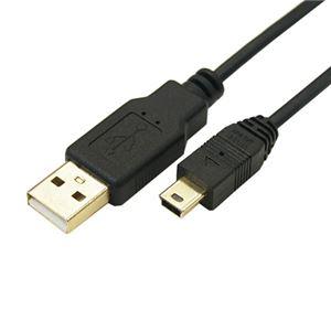 (まとめ)変換名人 極細USBケーブルAオス-miniオス1.8m USB2A-M5/CA180【×10セット】 h01