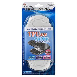 (まとめ)アンサー PS VITA(PCH-2000)用TPUプロテクトカバー(クリア) ANS-PV050CL【×5セット】