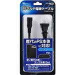 (まとめ)アンサー PSシリーズ用 PSマルチ電源ケーブル ANS-H074【×5セット】