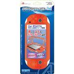 (まとめ)アンサー PS VITA 2000用 クリアプロテクトVITA 2nd(オレンジ) ANS-PV027OR【×5セット】の画像