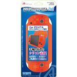 (まとめ)アンサー PS VITA 2000用 シリコンプロテクトVITA 2nd(オレンジ) ANS-PV025OR【×5セット】の画像