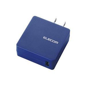 (まとめ)エレコム MPA-ACUCN004シリーズ1ポートBU MPA-ACUCN004BU【×3セット】 h01