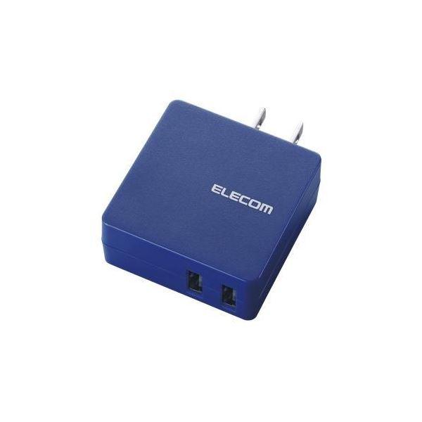 (まとめ)エレコム MPA-ACUCN005シリーズ2ポートBU MPA-ACUCN005BU【×3セット】f00