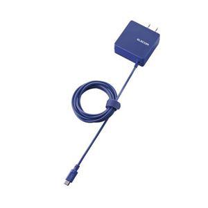 (まとめ)エレコム スマートフォン・タブレット用充電器(ケーブル一体タイプ) MPA-ACMBC154BU【×3セット】 h01