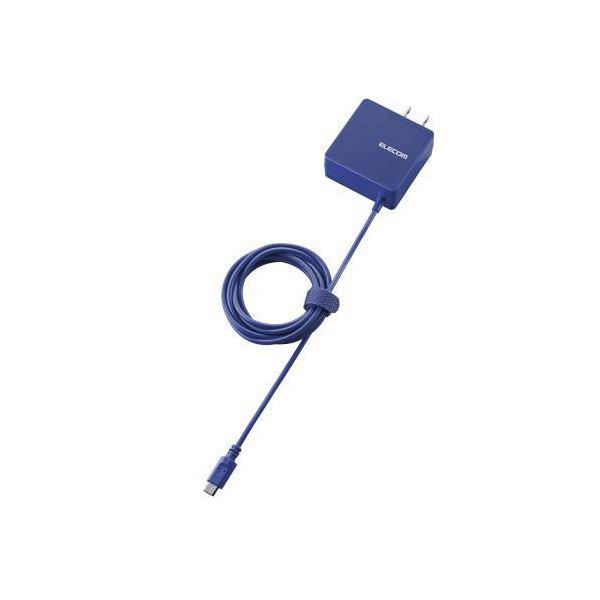 (まとめ)エレコム スマートフォン・タブレット用充電器(ケーブル一体タイプ) MPA-ACMBC154BU【×3セット】f00