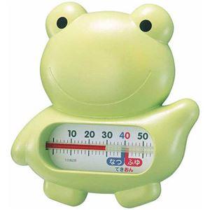 EMPEX浮型湯温計うきうきトリオカエルTG-5146グリーン
