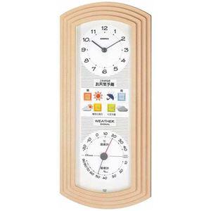 EMPEX掛け時計ウォールクロック縦型ウェザーパルEXお天気時計BW-5267シャンパンゴールド