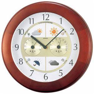 EMPEX 掛け時計 ウォールクロック ウェザーパルII気象台 BW-5221 ブラウン - 拡大画像