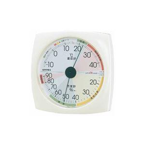 EMPEX温度・湿度計高精度UD(ユニバーサルデザイン)温度・湿度計EX-2811