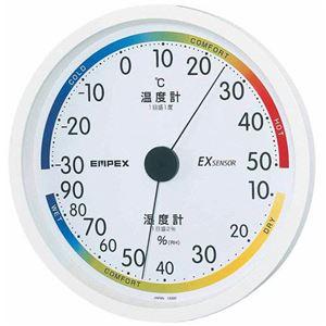 (まとめ)EMPEX温度・湿度計エスパス温度・湿度計壁掛用TM-2331ホワイト【×3セット】