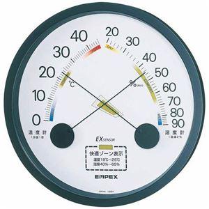 (まとめ)EMPEX温度・湿度計エスパス温度・湿度計壁掛用TM-2332ブラック【×3セット】