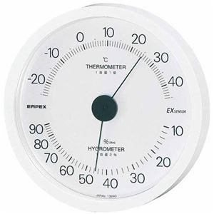 (まとめ)EMPEX温度・湿度計エクシード温度・湿度計壁掛用TM-2301ホワイト【×3セット】