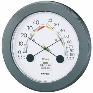(まとめ)EMPEX温度・湿度計ハイライフ温度・湿度計壁掛用TM-2342メタリックグレー【×3セット】