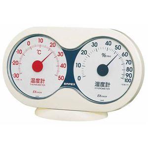 (まとめ)EMPEX温度・湿度計アキュート温度・湿度計卓上用TM-2781オフホワイト×レッド【×5セット】