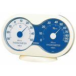 (まとめ)EMPEX 温度・湿度計 アキュート 温度・湿度計 卓上用 TM-2786 オフホワイト×ブルー【×5セット】