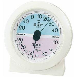 (まとめ)EMPEX 温度・湿度計 エクストラ ...の商品画像