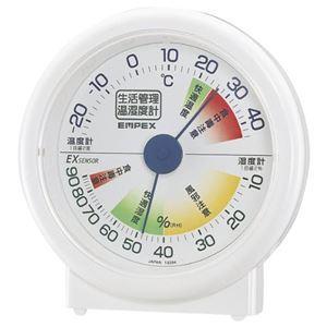 (まとめ)EMPEX生活管理温度・湿度計卓上用TM-2401ホワイト【×5セット】