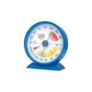 (まとめ)EMPEX 生活管理 温度・湿度計 卓...の商品画像