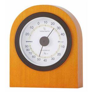 EMPEX温度・湿度計ベルモント温度・湿度計置用TM-682メープル