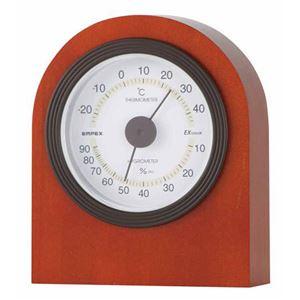 EMPEX 温度・湿度計 ベルモント 温度・湿度計 置用 TM-686 ウォルナット