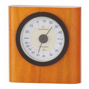 EMPEX温度・湿度計イートン温度・湿度計置用TM-642メープル