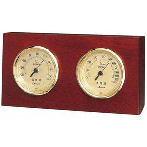 EMPEX温度・湿度計ウッディEX温度・湿度計置用TM-758