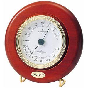 (まとめ)EMPEX温度・湿度計オックストンカプリEX温度・湿度計置き掛け兼用TM-6168【×2セット】
