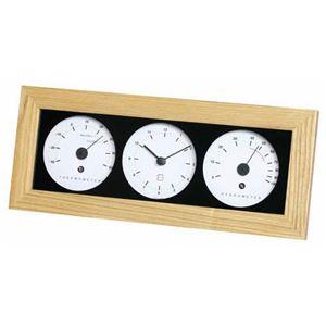 (まとめ)EMPEX置き掛け兼用時計リビウッディ温・湿クロックLV-4300ナチュラル【×2セット】