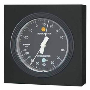 (まとめ)EMPEX温度・湿度計MONO温度・湿度計MN-4822ブラック【×3セット】