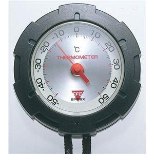 (まとめ)EMPEX温度計・コンパスサーモマックス50FG-5152【×5セット】